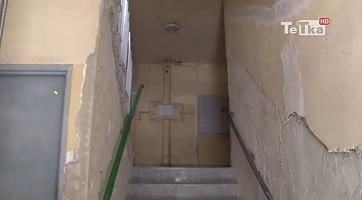 Klatki schodowe na Jagiełły