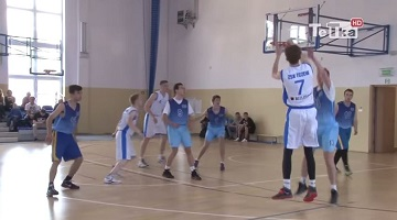 finał Szkolnej Ligi Koszykówki