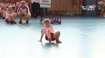 rywalizacja przedszkolaków
