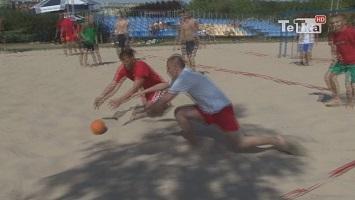 turniej piłki siatkowej na plaży