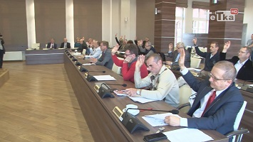 sesja rady miasta o straży miejskiej