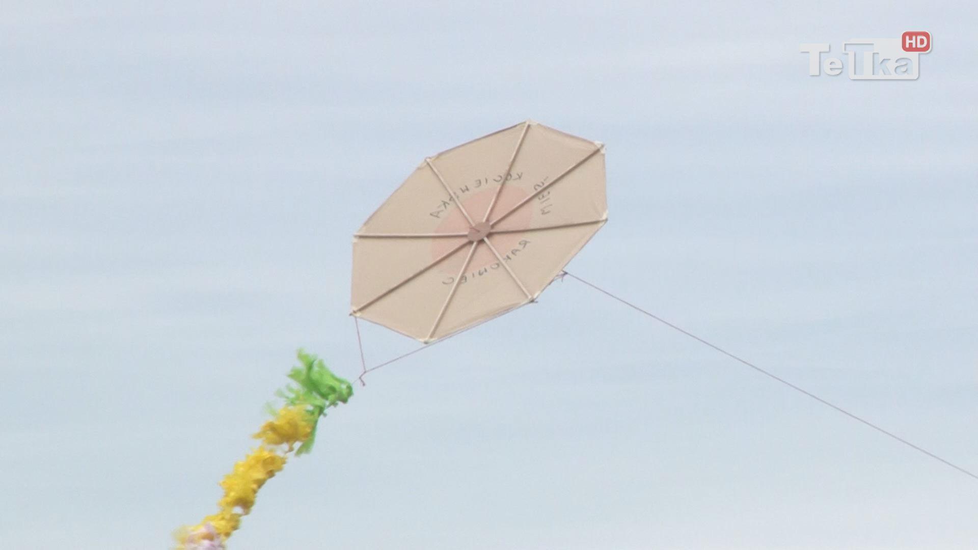 święto latawca