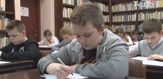 młodzi znawcy historii Tczewa