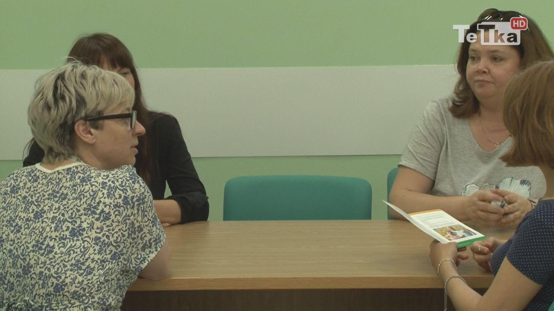 """spotkanie w ZUS """"Sięgnij po sukces""""adresowane było do aktywnych zawodowo osób z niepełnosprawnością i ich pracodawców"""