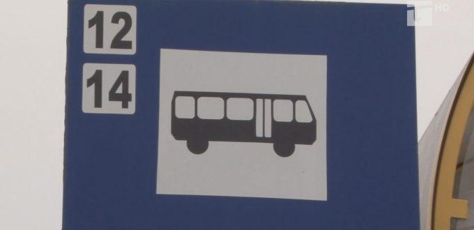 Pasażerowie mają pod Górkę