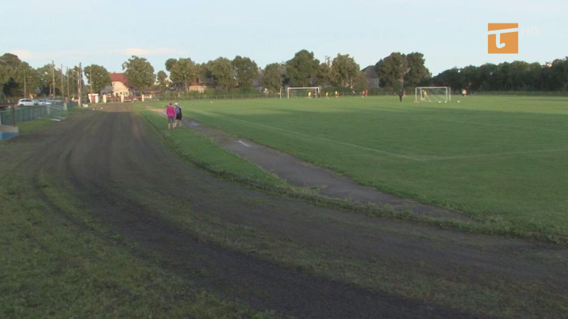 stadion dofinansowanie