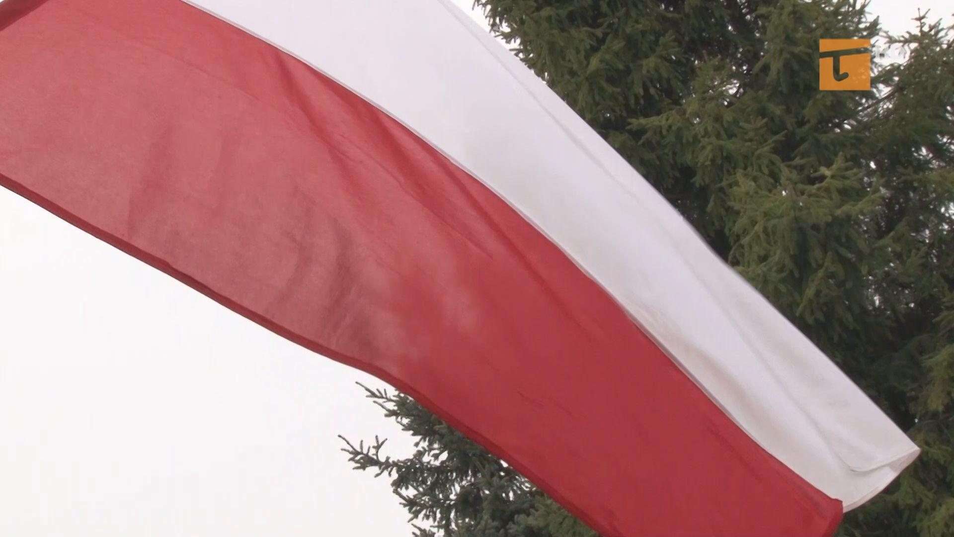 Drugiego maja świętujemy Dzień Flagi