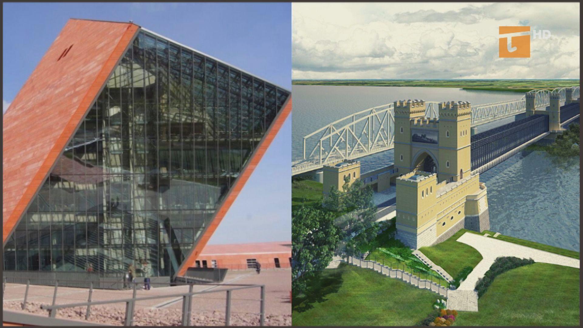 Powstanie Muzeum Mostów Tczewskich